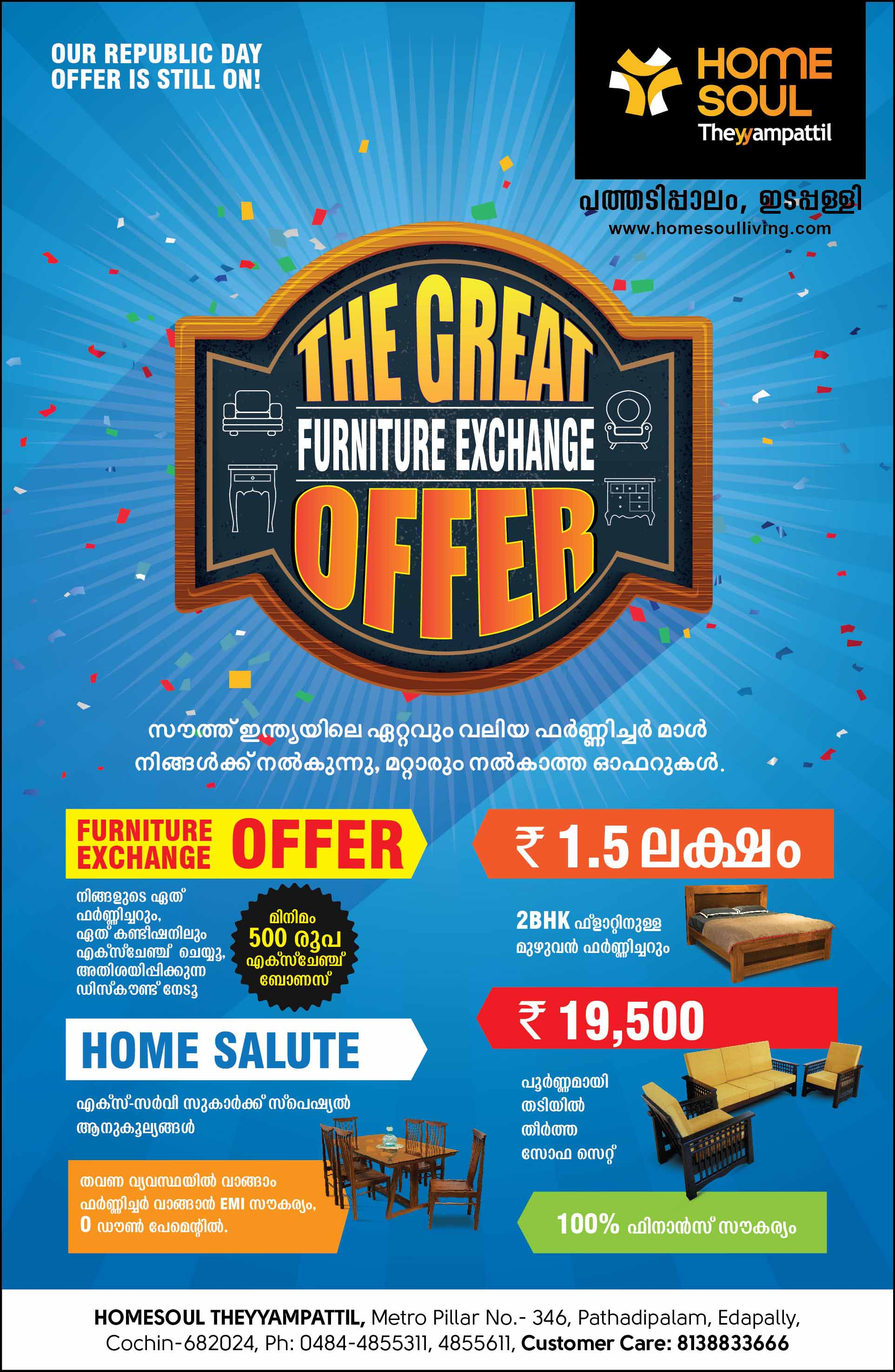 Exceptionnel Furniture Exchange Offer
